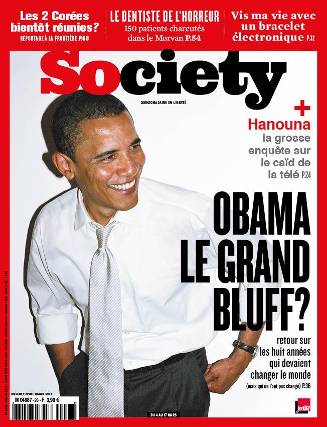 Retrouvez le numéro 26 de Society, en kiosque le vendredi 4 mars.