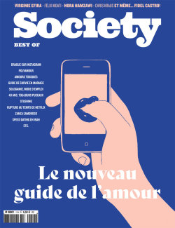 SOCIETY-HS11