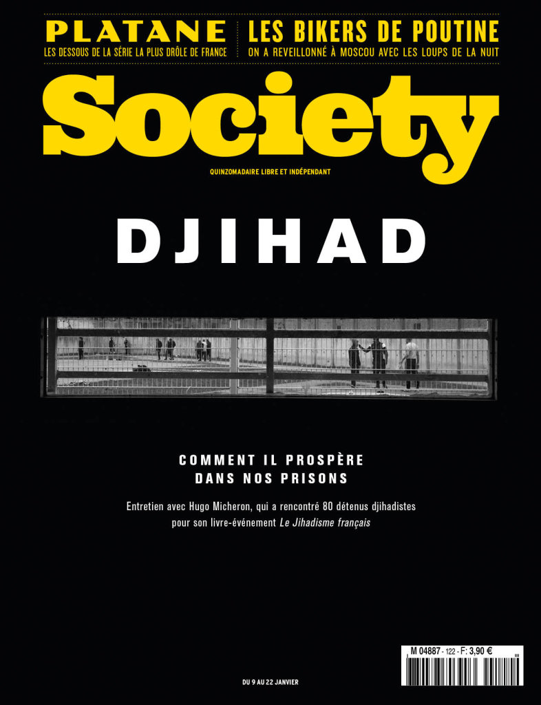 SOCIETY-122
